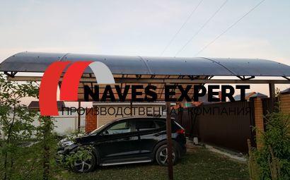 Навес из поликарбоната для автомобилей 8.4х7.5м Дедовск Истринского района
